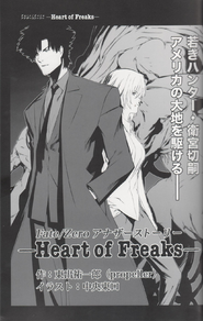 FZ Heart of Freaks