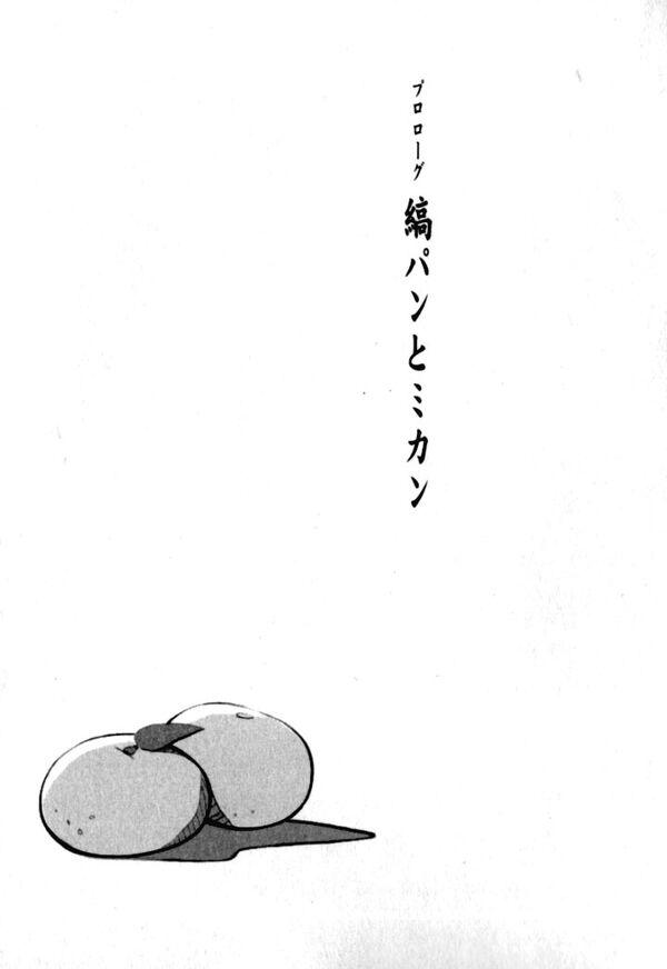 Hantuki01 011