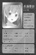 Oreshura v06 136
