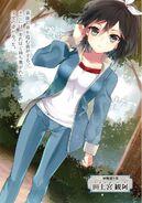 Fuyo Mahou9-6