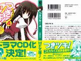 Tsuki Tsuki!:Tập 4 Minh Họa