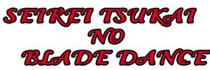 STnBD banner