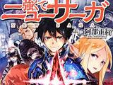 Tsuyokute: New Saga