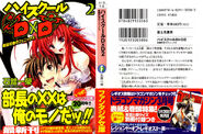800px-High school dxd 000a