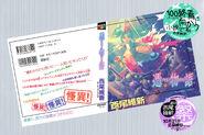 Ononoki.Yotsugi.full.1285708