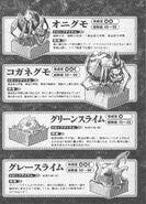 Re-monster v2 16