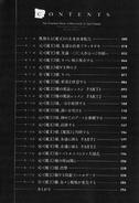 Shijou Saikyou no Daimaou, Murabito A ni Tensei Suru; Volume 01 - P003