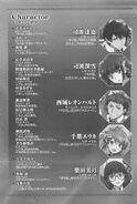 Mahouka Koukou no Rettousei vol1 pg13