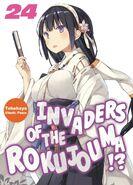 Rokujouma no Shinryakusha! vol 24 cover