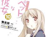 Sakurasou no Pet na Kanojo:Tập 10 Minh họa