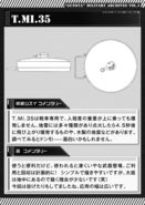 GunOta Vol5 15