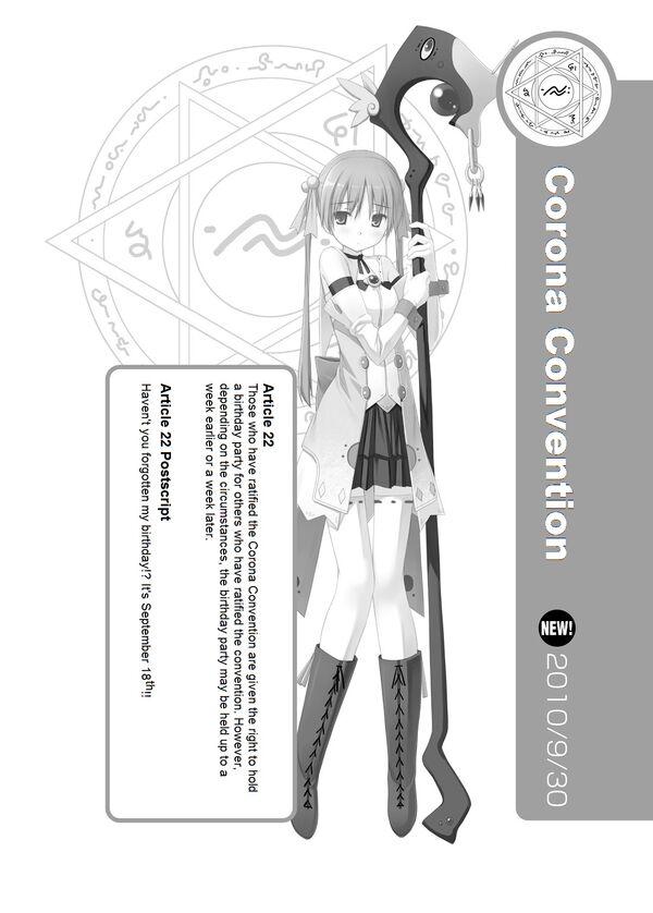 Rokujouma No Shinryakusha V19 p345