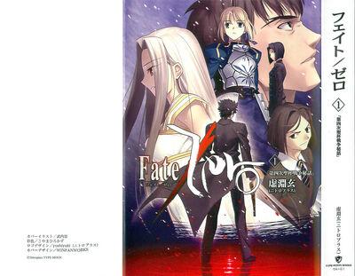FZ v01 cover