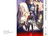 Fate/Zero Vol 1 - Full Text