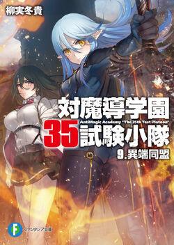 TMG v09 Cover