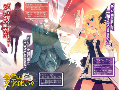 KnW vol7 colour page 2