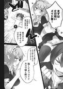 KonoSuba vol 5 (19)
