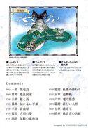 Zero kara Hajimeru Mahou -026