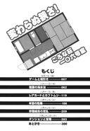 RokuShin v03 003