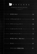 Shijou Saikyou no Daimaou, Murabito A ni Tensei Suru; Volume 04 - P003