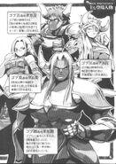 Re-monster v2 4