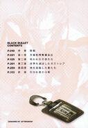 Black Bullet v1 008