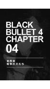 Black Bullet v4 192