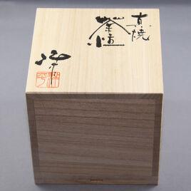 Yohei box