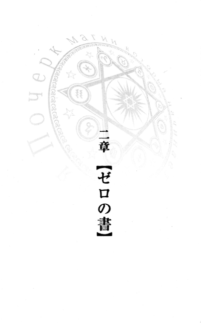 Chapter-2-cover1