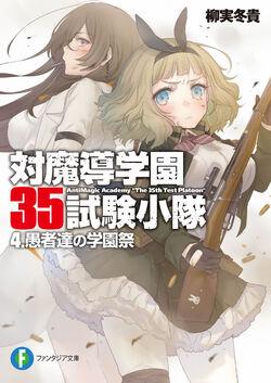 TMG v04 cover