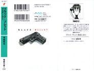 Black Bullet v1 000b-back