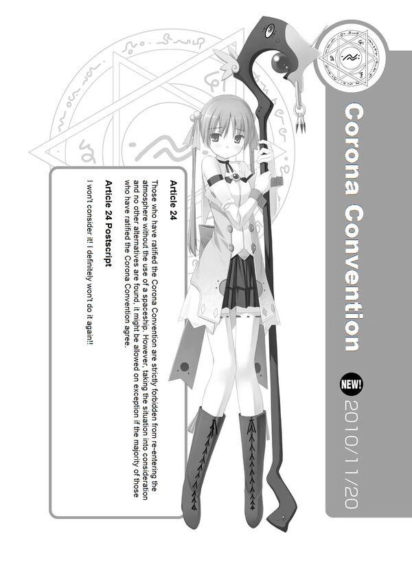 Rokujouma No Shinryakusha V21 p254