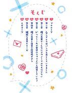 HenSuki V01 Colored Menu