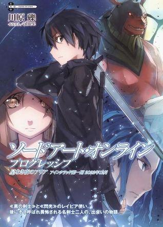 Sword Art Online SS