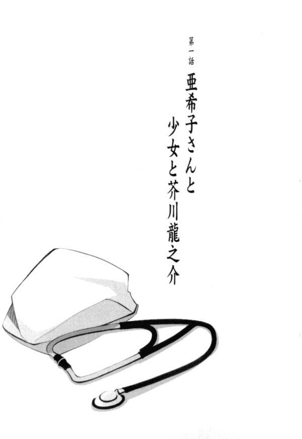 Hantuki01 019