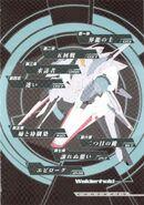 Gakusen Toshi Asterisk Volume 04 - Colored Content Menu