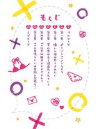 HenSuki V03 Colored Menu