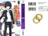 Toaru Majutsu no Index: Minh họa NT Volume 10