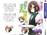 Baka to Test to Shoukanjuu: Tập 3.5 - Illustration
