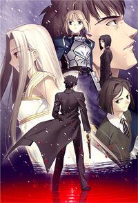 Fate Zero promo