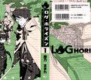 Log_Horizon_Vol01_000a.jpg