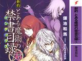 Toaru Majutsu no Index NT Volume 6