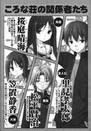 RokuShin 04 004