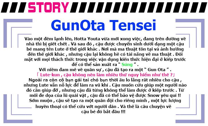 Gunota-story