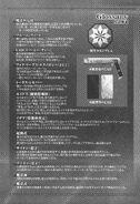MKnR v06 014
