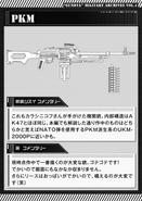 GunOta Vol4 14