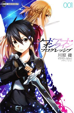 Sword Art Online Progressive Vol 1 - 001