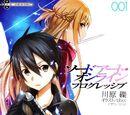 Sword_Art_Online_Progressive_Vol_1_-_001.jpg