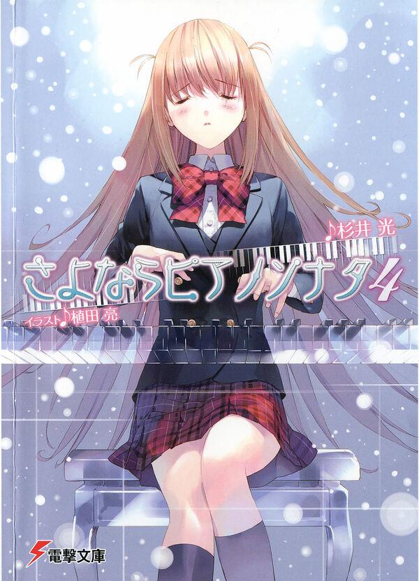 Sonata4 cover