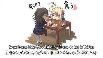 Zero Anthology Drama CD - イートン・泰山 (Ăn ở Đài Sơn) - Phần 1